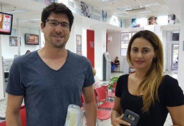 אהוד וינרב, רמת גן