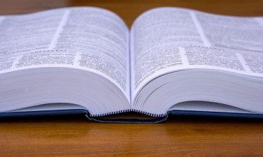 מילון מושגים למשכנתא
